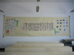 大学美术学院教室墙面布置图片
