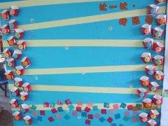 幼儿园墙面设计:手工制作的图片