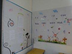 小学教室墙面布告栏设计:可爱漂亮图片