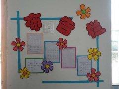小学教室布置图片_小学班级布置图片图片