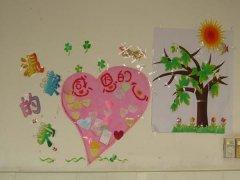 初中教室布置图片_初中班级布置图片图片
