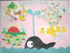 幼儿园可爱的小动物主题墙饰设计图片