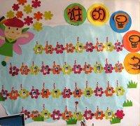 幼儿园的红花栏_可爱的幼儿园红花榜设计_教室布置网