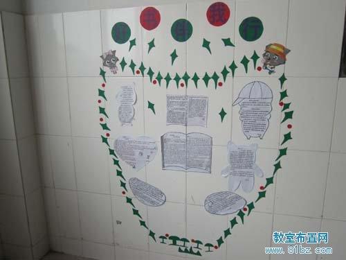 初中教室文化布置图片:好书推荐