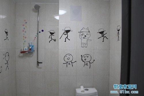 大学宿舍/寝室布置图片:卫生间布置设计