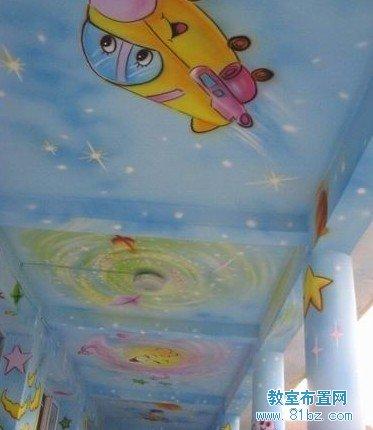 幼儿园走廊墙面布置图片:遨游太空图