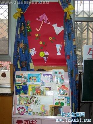 幼儿园中班图书角布置