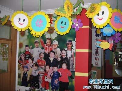 幼儿园教室吊饰布置_幼儿园教室吊饰图片_幼儿园教室