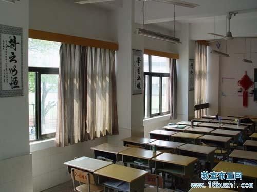 初中教室布置设计图片全景展示