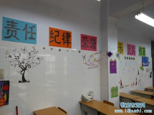 教室布置初中_儿童节教室布置_辅导班教室布置图片_幼儿园教室布置