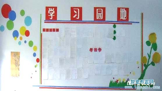 高一班级学习园地设计 简洁大方