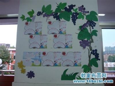 大学教室墙面装扮布置图片大全_教室布置网
