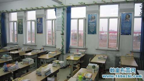 初中教室布置设计图片:装扮恰到好处