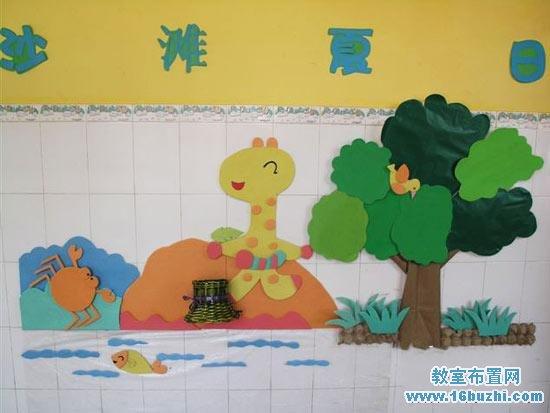 新学期幼儿园主题墙创设:夏日沙滩