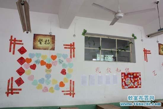 中学班级文化墙建设:礼仪知识