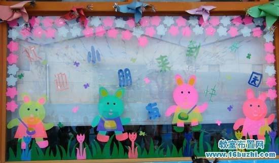 开学新学期幼儿园门窗装饰:可爱毛毛虫