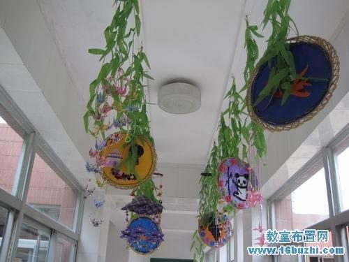 幼儿园走廊吊饰装饰:柳叶编织盘
