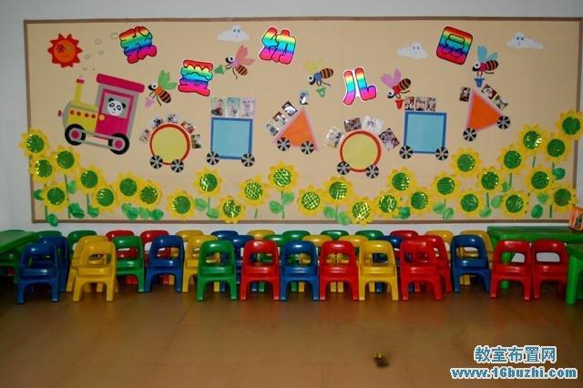 幼儿园大班主题墙设计:我爱幼儿园