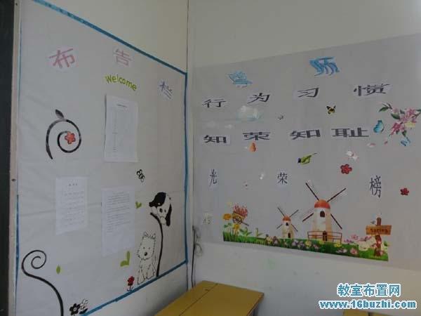 小学教室墙设计图片 小学教室墙面布置图
