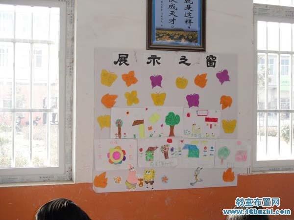 小学教室墙面布置:学生图画展示窗_教室布置网