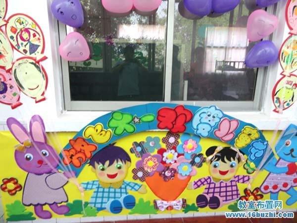 幼儿园儿童_幼儿园画画_幼儿园教室布置_幼儿园室内设计