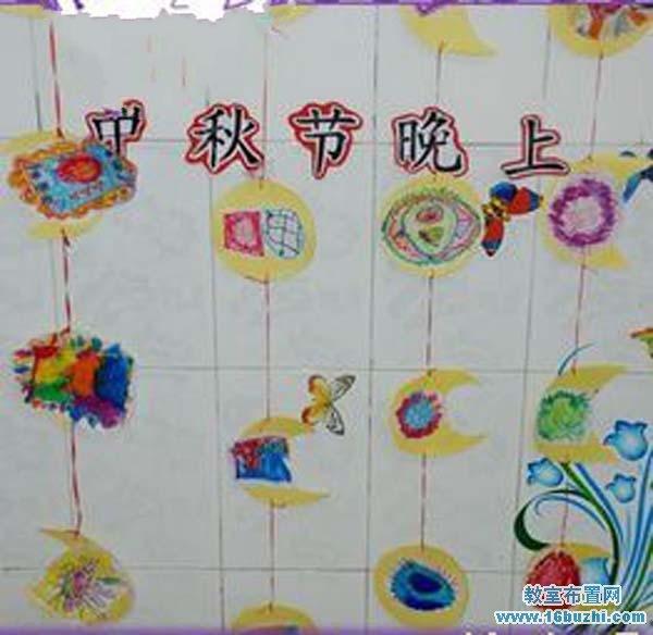 幼儿园中秋节教室墙面装饰