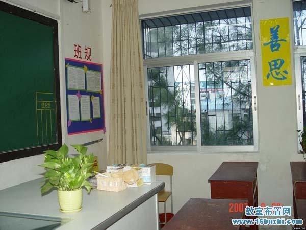 高一教室布置设计图片