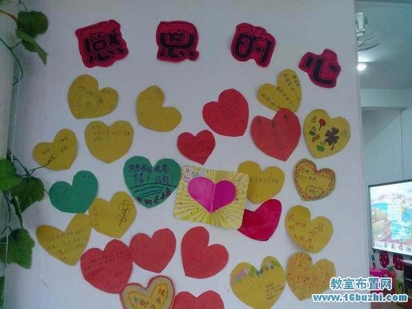 幼儿园感恩节教室墙面装饰