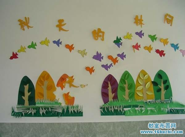 幼儿园秋天墙面装饰:秋天的林间