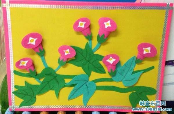 幼儿园手工墙饰:漂亮的牵牛花