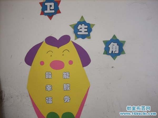 初中教室布置图片_初中班级布置图片