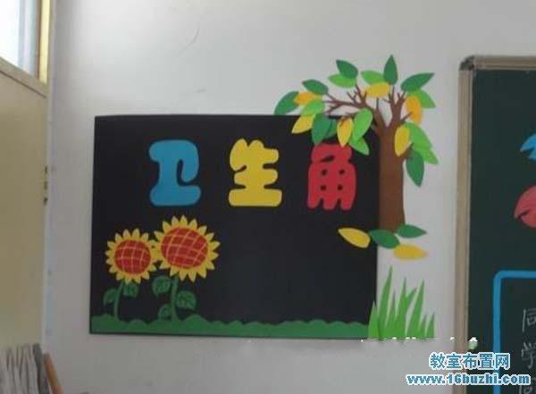 六年级班级卫生角图片_教室布置网图片