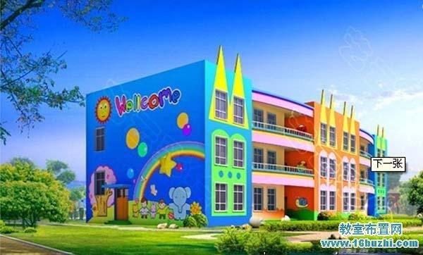 幼儿园外墙装饰_幼儿园外墙彩绘装饰效果图_教室布置网
