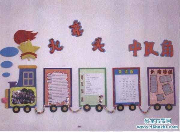 创意图书角布置图片教室图书角布置图片小学班级图片