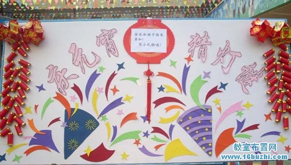 幼儿园元宵节主题墙-元宵 创意画