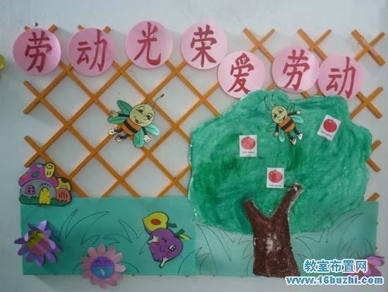 幼儿园五一劳动节主题墙布置:劳动真快乐