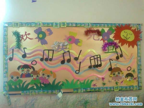幼儿园元旦主题墙设计:欢庆元旦