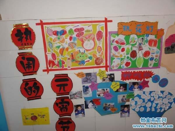 幼儿园元宵节剪贴画_绘画分享