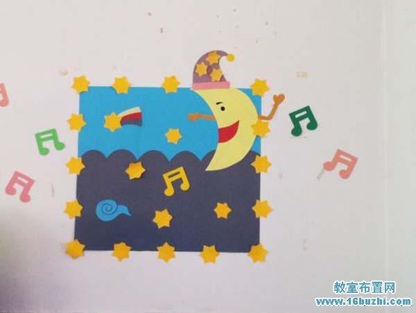 幼儿园小班墙壁装饰
