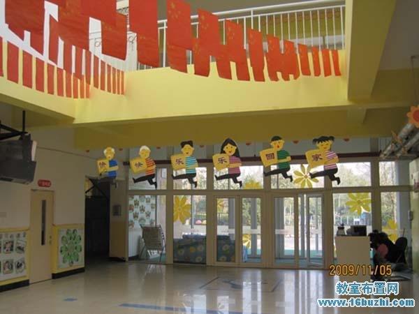 幼儿园大厅吊饰布置图片_幼儿园大厅吊饰布置图片