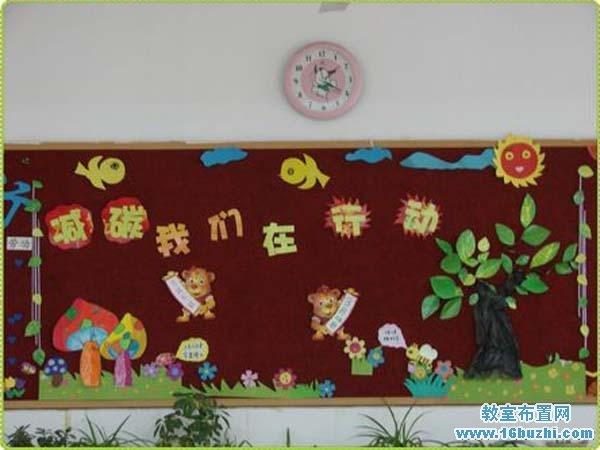 幼儿园教室布置 幼儿园主题墙布置图片