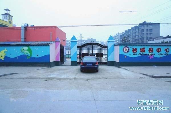 幼儿园围墙设计图片