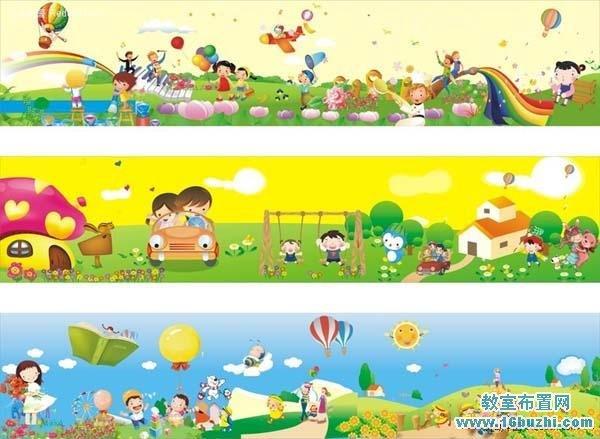 幼儿园围墙彩绘图案素材大全