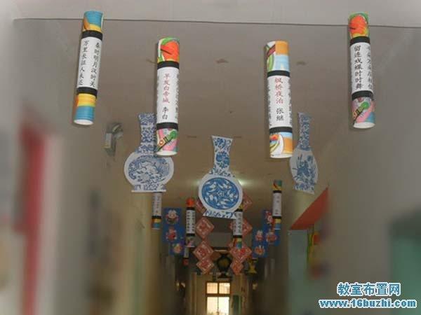 幼儿园中国风吊饰布置图片