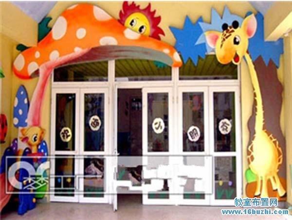 幼儿园教室布置 幼儿园大门设计