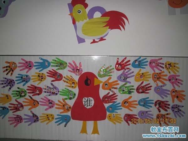 漂亮可爱的幼儿园大班红花栏设计