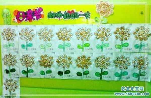 幼儿园大班母亲节主题墙饰设计:献给妈妈一支花