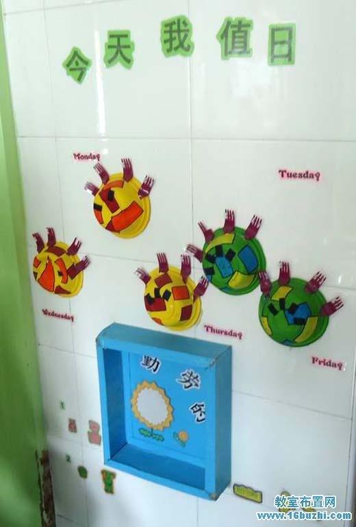 幼儿园值日生表布置_幼儿园值日生墙饰布置图片_教室布置网