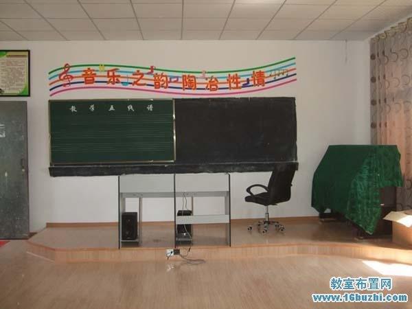提供关于大学教室布置图片,包括大学教室墙面布置,大学教室文化布置