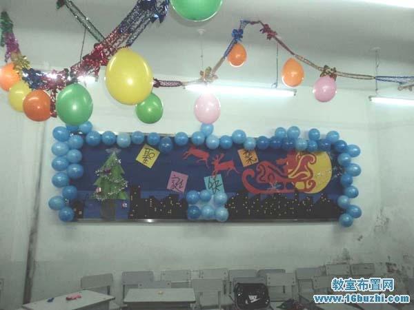 圣诞节环境布置_圣诞节中学教室环境布置图片_教室布置网